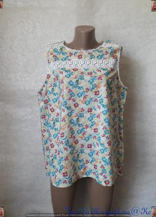 Фирменная tu блуза со 100 % натурального хлопка в нежный цвето...