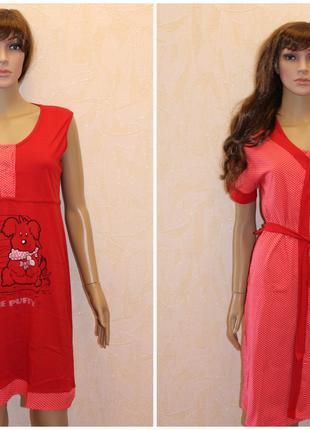 Комплект ночная рубашка + халат ПУФ