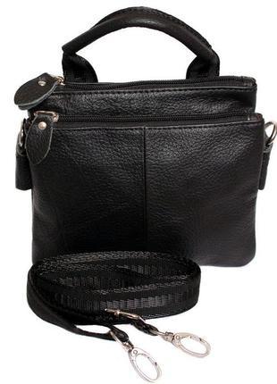 Маленькая мужская сумка кожаная (на плечо, на пояс)
