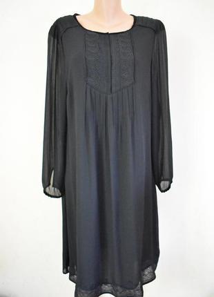 Красивое платье с вышивкой большого размера