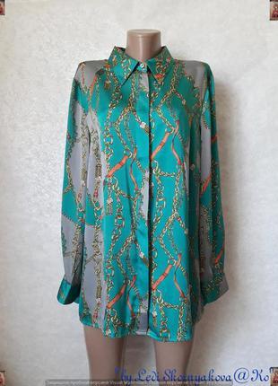 """Новая яркая нарядная  блуза в красочный принт """"золотые цепи"""", ..."""