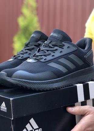 Мужские кроссовки adidas🔥весна осень лето цвет чёрный