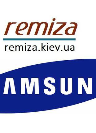 Заправка картриджей лазерных принтеров Samsung