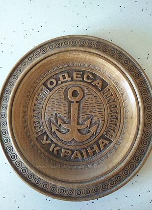 Тарелка резная настенная деревянная Украина-Одесса
