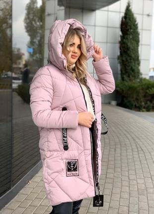 Дутая тёплая зимняя куртка рр 52-54