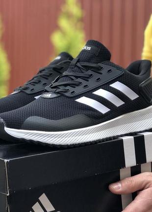 Мужские кроссовки adidas 41-46 весна лето осень черно-белые