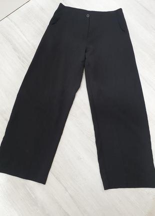 Шерстяные брюки rundholz