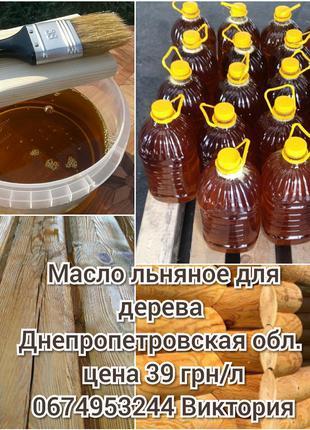 Льняное масло для обработки и  защита древесины- 36 г
