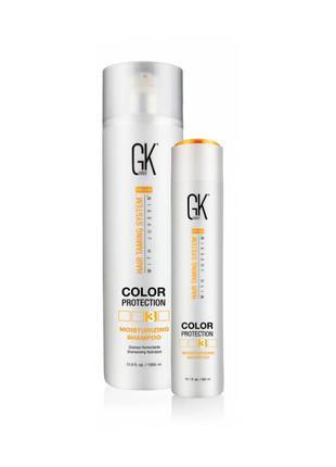 Увлажняющий шампунь - Global Keratin Moisturizing Shampoo