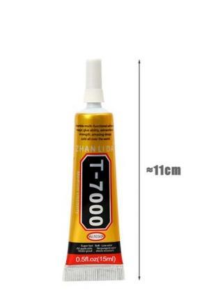 Клей T-7000 (черный) для тачскринов и модулей (15 ml)