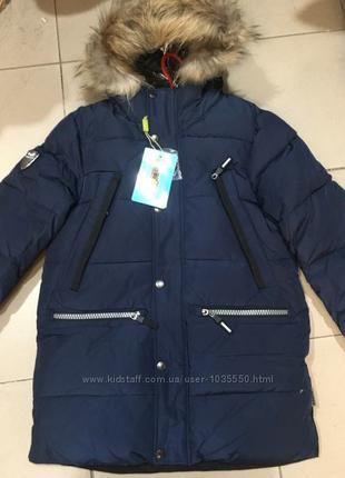 Зимняя куртка Кико на мальчика 128-152р с мехом
