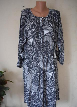 Натуральное красивое платье с принтом большого размера next