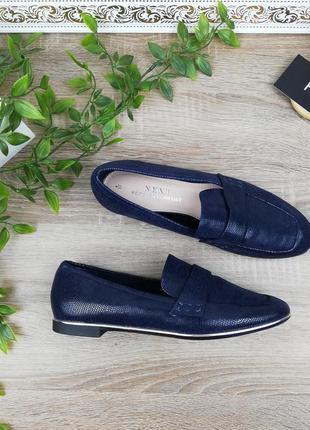 🌿37🌿европа🇪🇺 next. стильные туфли, лоферы