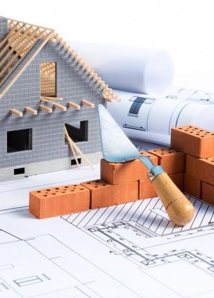 Выполним строительные работы