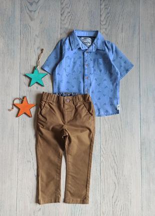Набор рубашка + чиносы
