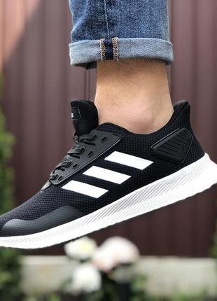 Прекрасные мужские кроссовки adidas чёрные