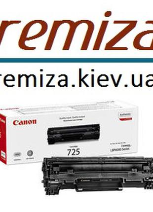 Заправка картриджа Canon 725 LBP6020b, LBP6030w, MF3010