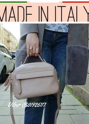 сумки кожаные женские италия клатч пудра