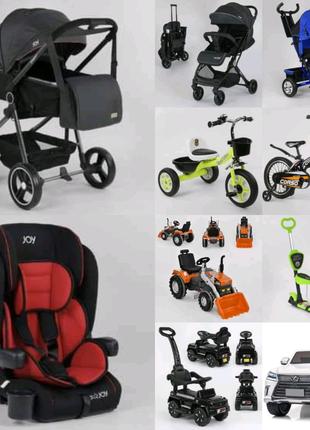 Коляски, автокресла, велосипеды,самокаты, толокары,электромобили