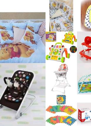 Ходунки, шезлонги,стульчики для кормления, развивающие коврики