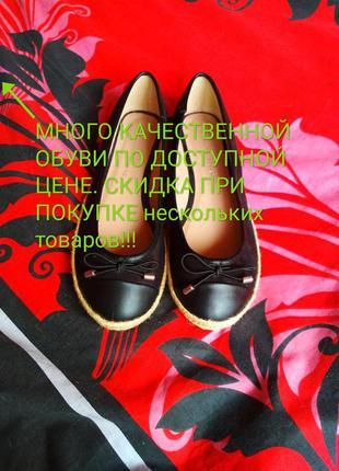 Новые легенькие туфли