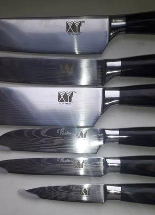 Набор кухонных ножей из японской дамасской стали