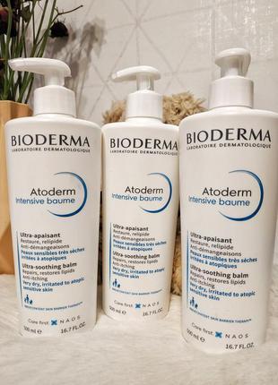 Bioderma atoderm intensive baume бальзам