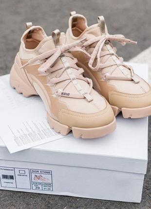 Шикарные бежевые женские кроссовки