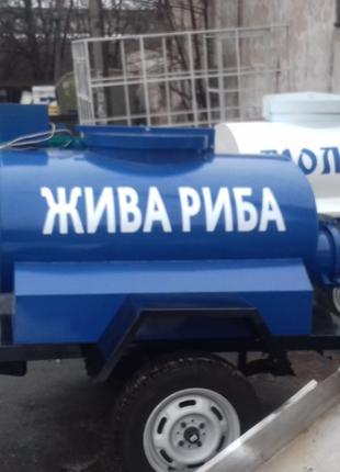 Цистерна для торговли рыбой . 600л.