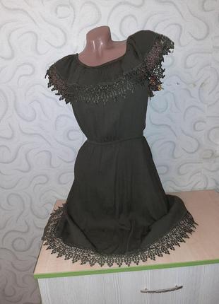 Трикотажное платье сарафан