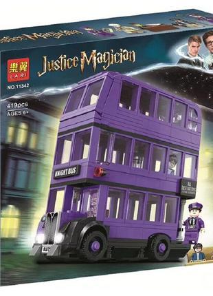 Конструктор Lari 11342 Гарри Поттер Автобус Ночной рыцарь.