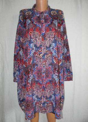 Платье рубашка большого размера asos