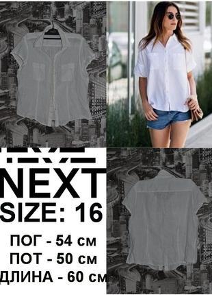 Классическая   белая льнянная  рубашка