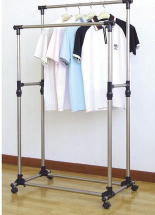 Стойка-вешалка для одежди и обуви