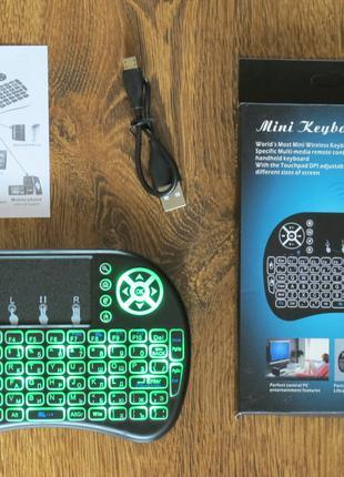 Клавиатура беспроводная русская Rii Mini i8 с подсветкой MINI