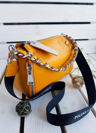 Женская кожаная сумка оранжевая 💼