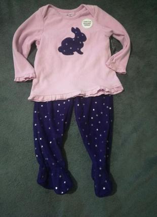 225 флисовая пижама