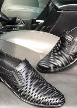 Туфли мужские летние перфорация натуральная кожа
