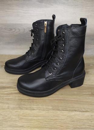 Кожаные демисезонные ботинки 40 размера от производителя