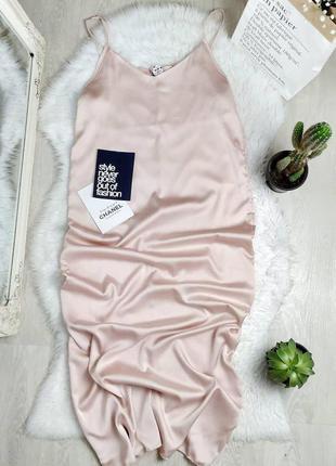 Новое платье миди комбинация 😍