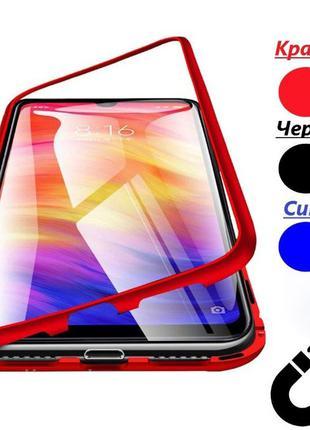 Магнитный чехол для Redmi 7A Note 7 Redmi 7 Note 8 / Huawei Ho...