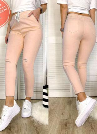 "Летние женские брюки ""Flnn"""