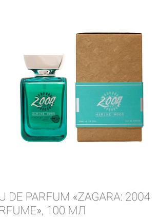 Zagara 2004 perfume. Чоловічі парфуми.