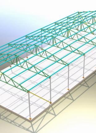 Строим металлоконструкции: МАФ, Склад, Гараж.