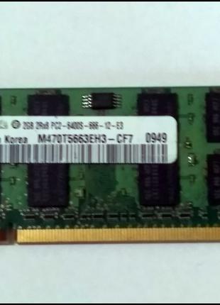 2Gb DDR2 800 MHz PC2-6400 Samsung память для ноутбука