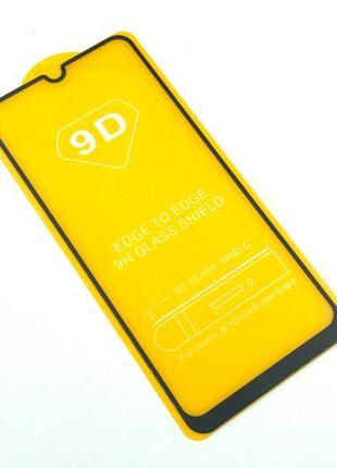 Защитное стекло 9D SAMSUNG A30 Black (тех. упаковка)