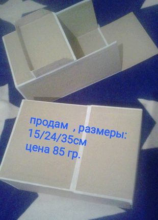 Коробки архивные