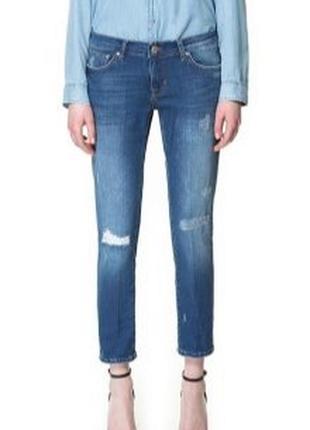 Летние укороченные джинсы бойфренды