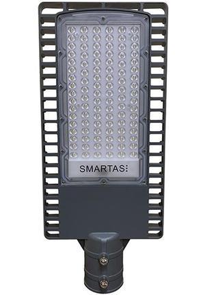 Уличный светильник SMARTAS LED 100W (GAYTANA)