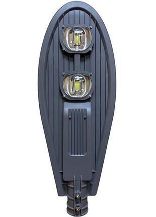 Уличный светильник SMARTAS LED 100W (ORESHEK)